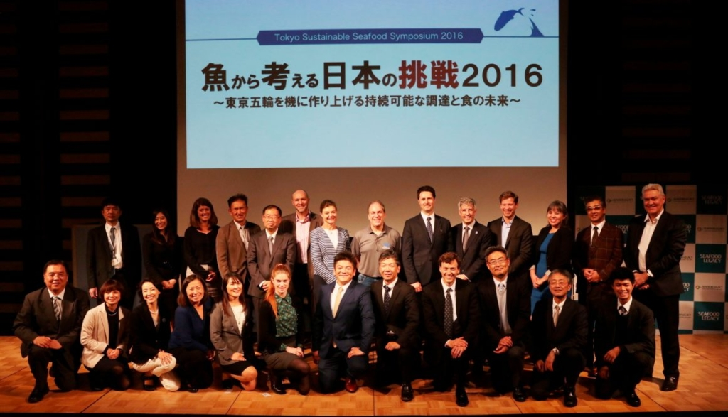 Report of Tokyo Sustainable Seafood Symposium 2016