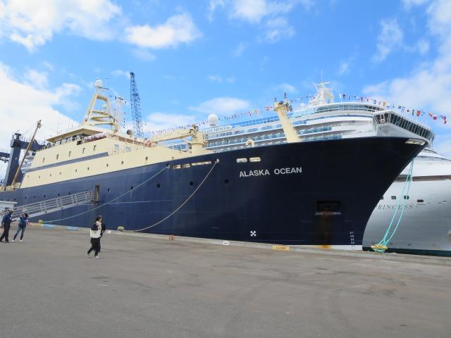 Alaska Ocean乗船レポート・パート1:世界最大のMSC認証/CoC認証取得漁船の内部を視察!