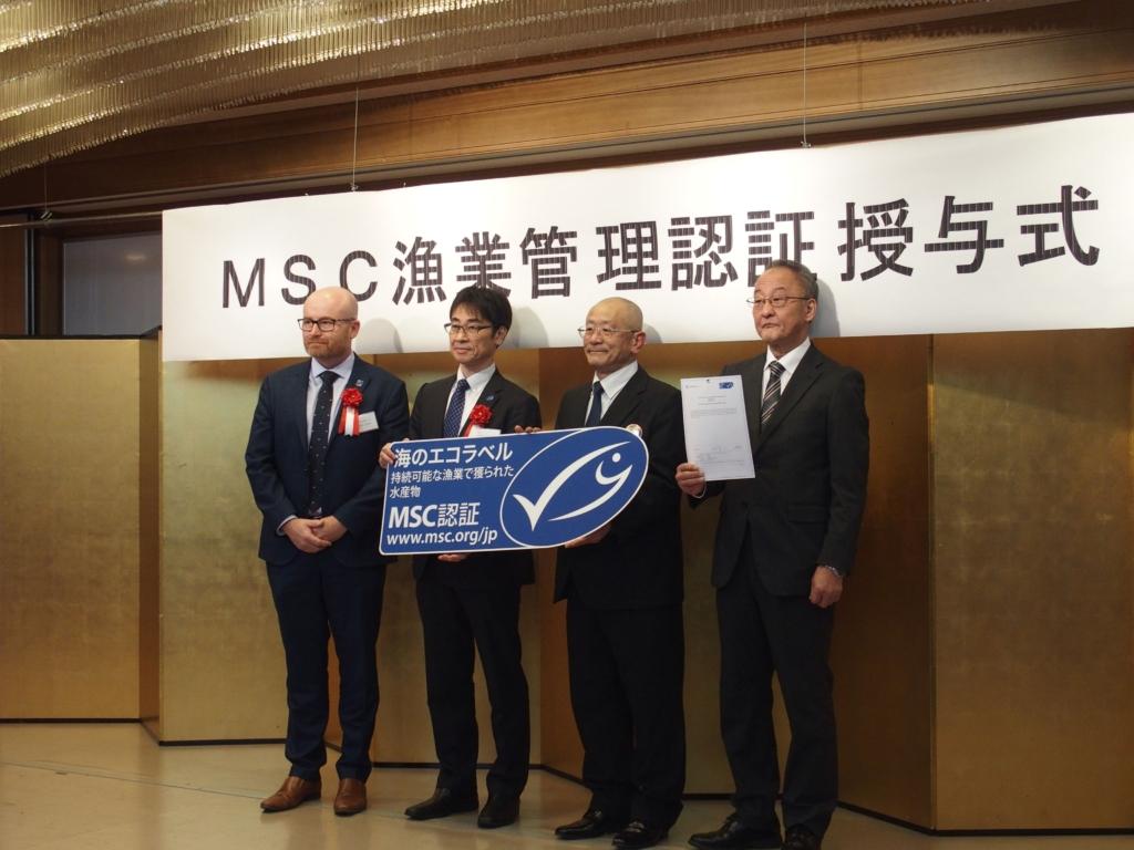 コンサルティング事例:邑久町漁協、垂下式カキ漁業で世界初となるMSC認証取得!(後編:認証授与式)