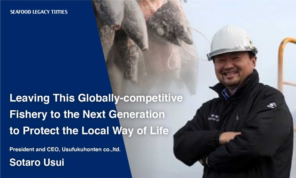 Leaving this globally-competitive fishery to the next generation. To protect the local way of life.